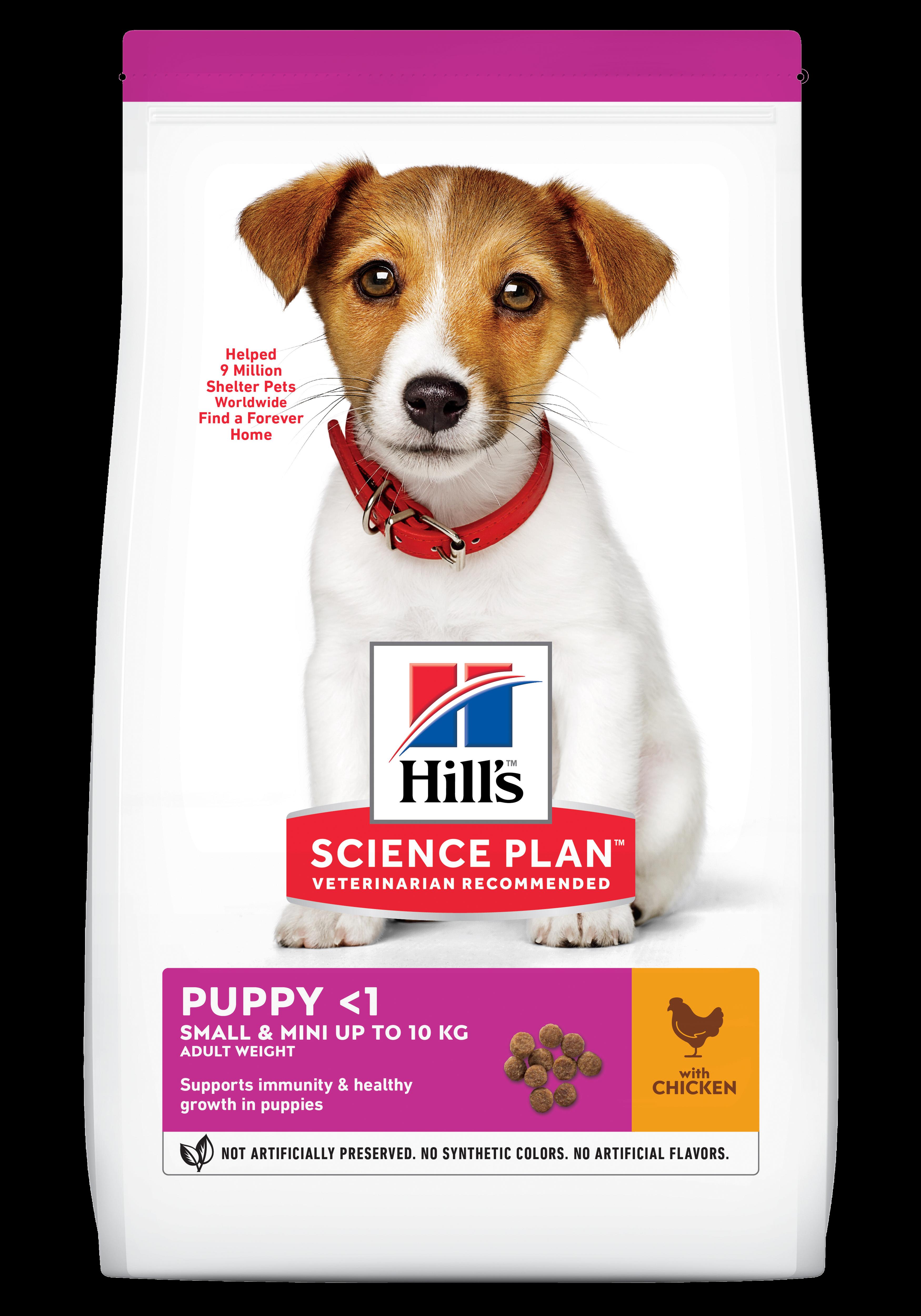 Hill's SP Puppy Small and Miniature hrana pentru caini cu pui imagine