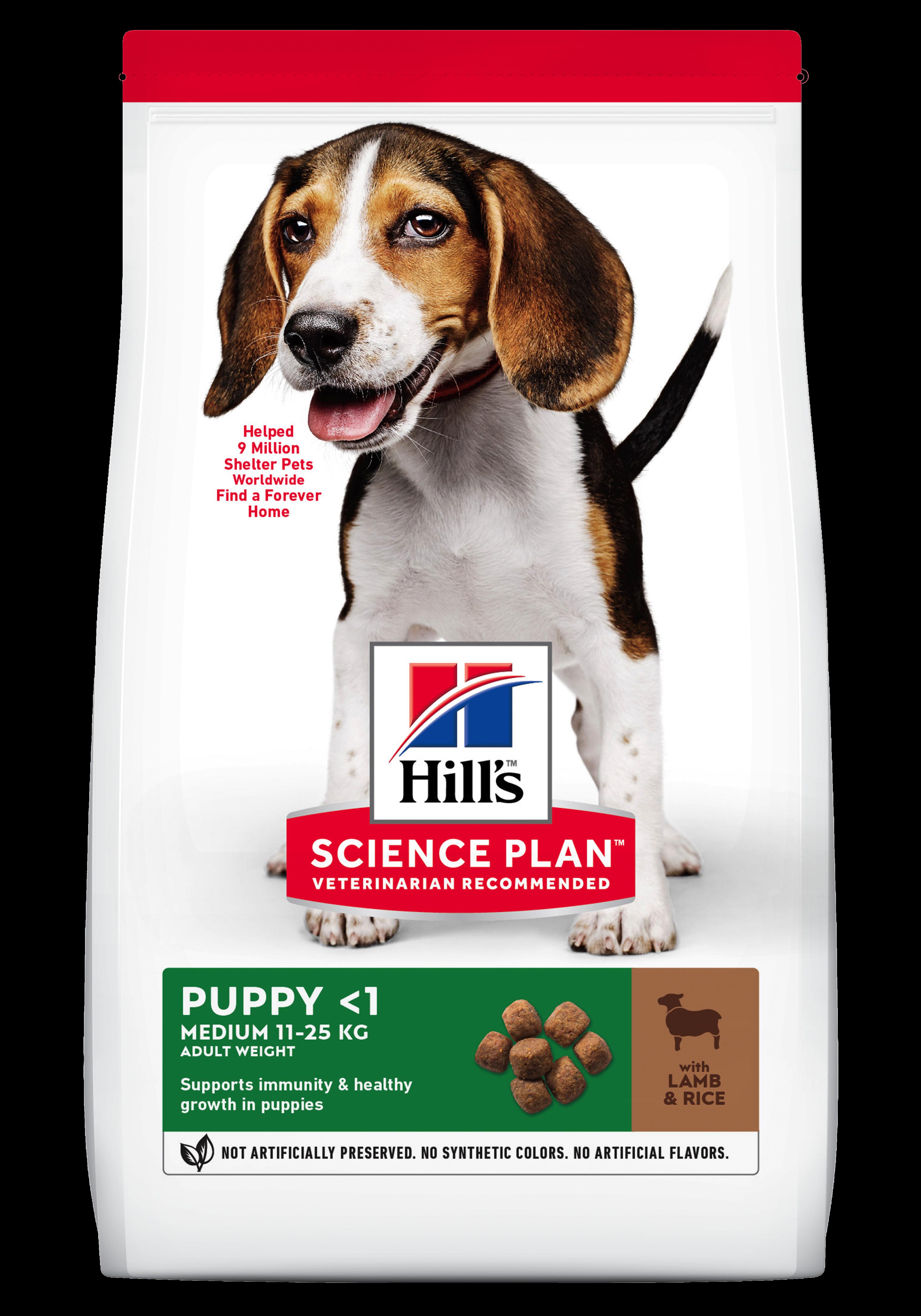 Hill's SP Puppy Medium Breed hrana pentru caini cu miel si orez imagine