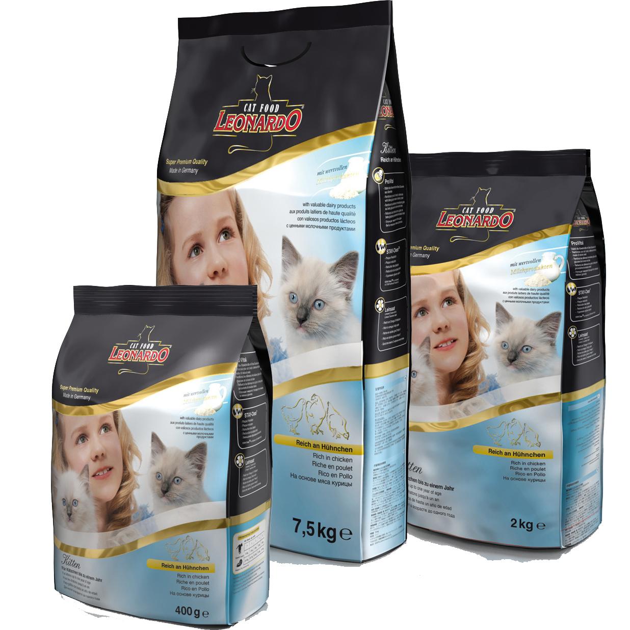 Leonardo pisica kitten pui 2 kg 62 68 ron petmart petshop for Clou arredi farmacie