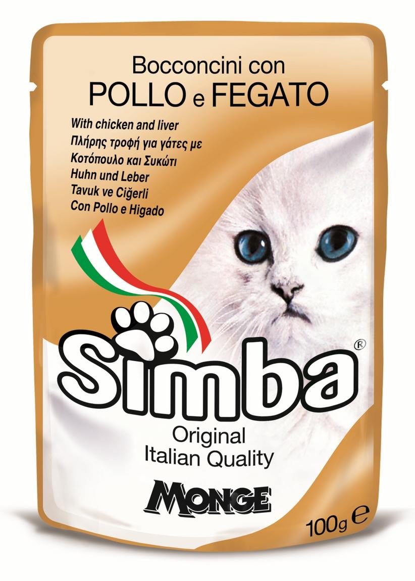 Simba Cat Plic Pui/Ficat 100 G imagine