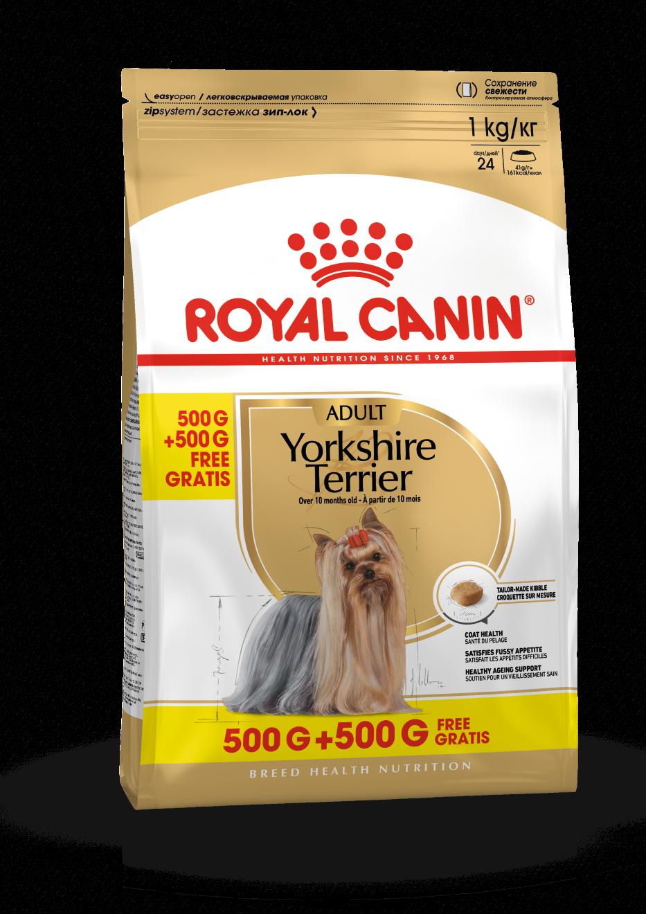 Royal Canin Yorkshire Terrier Adult 500 g + 500 g CADOU imagine