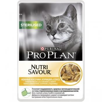 Pro Plan Sterilised NutriSavour Pui, 85 g imagine