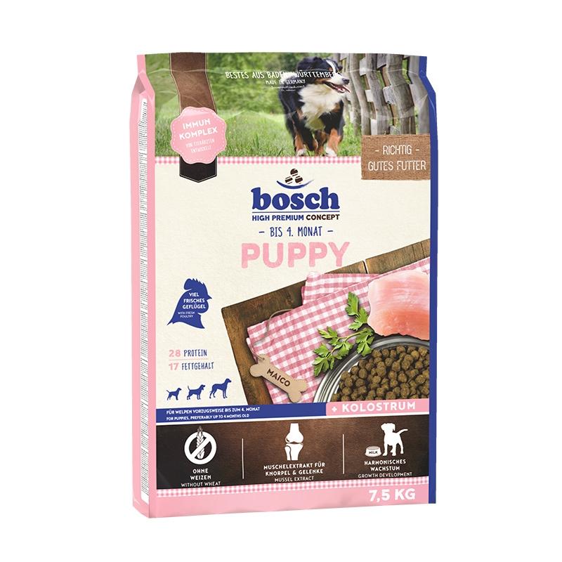 Bosch Puppy 7,5 kg imagine