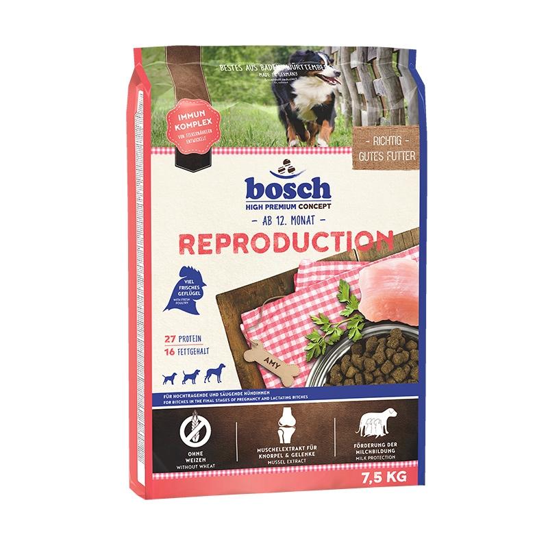 Bosch Reproduction 7,5 kg imagine