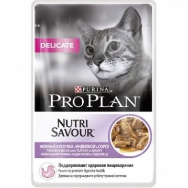 Pro Plan Delicate Nutrisavour Sos cu curcan 85 g