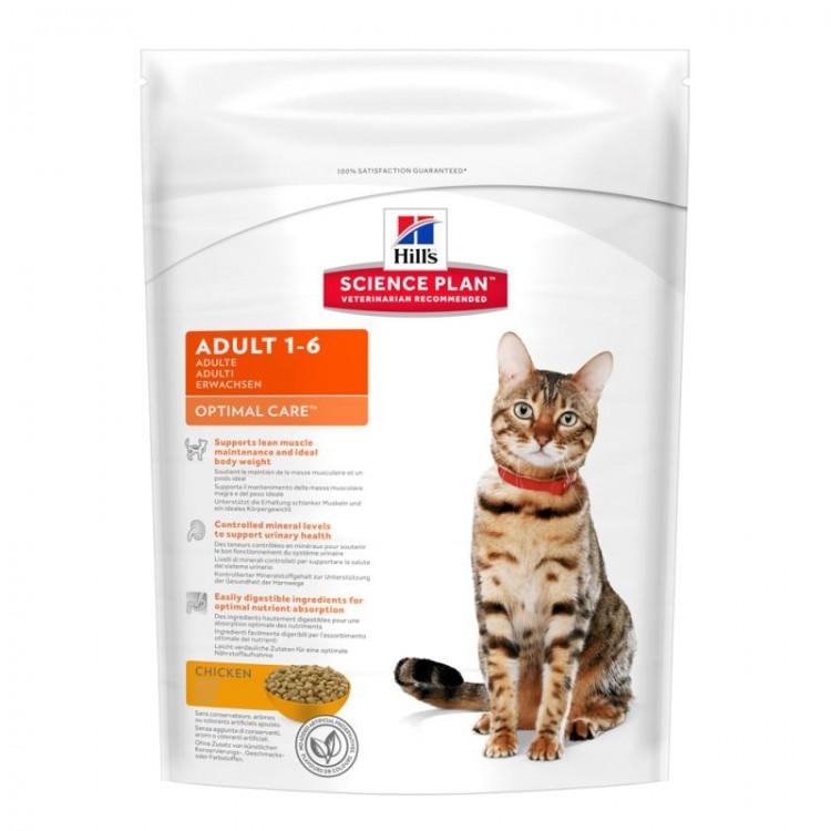 Hill's SP Adult Optimal Care hrana pentru pisici cu pui 400 g