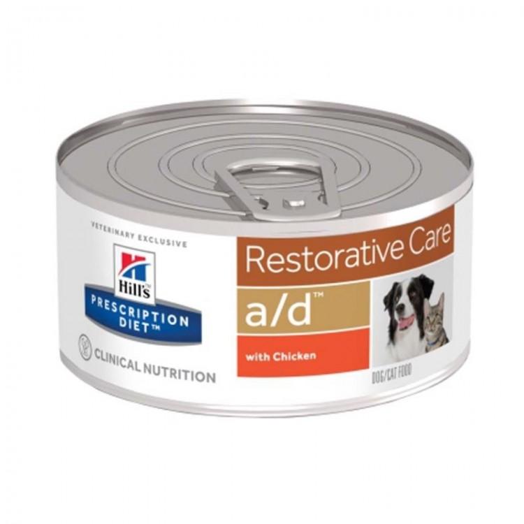 Hill's PD a/d Restorative Care hrana pentru caini si pisici 156 g
