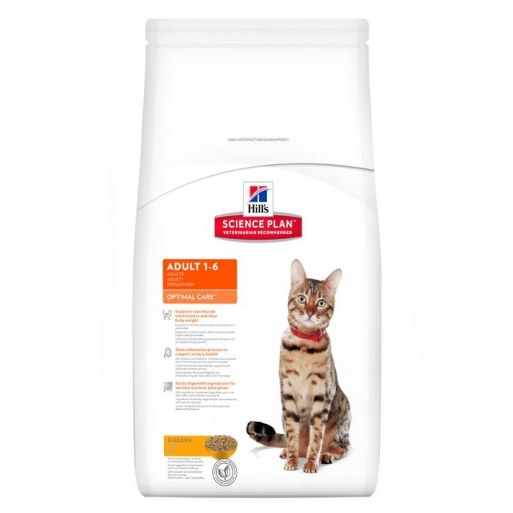 Hill's SP Adult Optimal Care hrana pentru pisici cu pui 15 kg