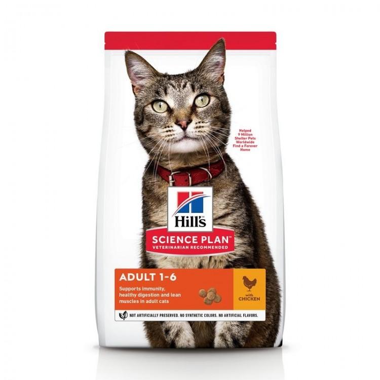 Hill's SP Adult Optimal Care hrana pentru pisici cu pui 2 kg