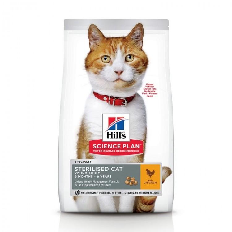 Hill's SP Sterilised Cat Young Adult hrana pentru pisici cu pui 1.5 kg