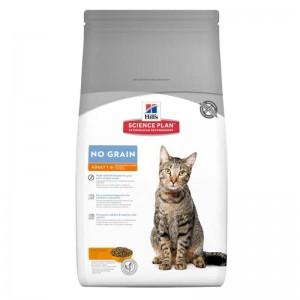 Hill's SP Adult No Grain hrana pentru pisici cu pui 2 kg