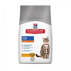 Hill's SP Adult Oral Care hrana pentru pisici 1.5 kg