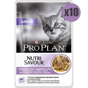 Pro Plan Junior NutriSavour Curcan, 10 x 85 g