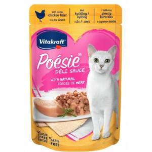 Hrana umeda pisici, Vitakraft Plic Poesie, Pui File in Sos, 85 g