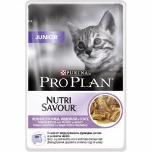 Pro Plan Junior Nutrisavour Sos cu Curcan, 85 g