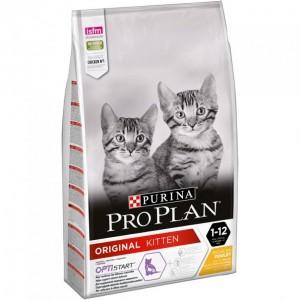 Pro Plan Junior (Kitten) Pui si Orez 1,5 kg