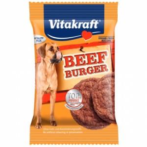 Recompensa caini, Vitakraft Beef Burger, 2 buc, 18 g