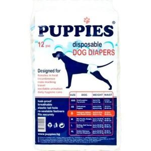 Scutece pentru caini, Puppies S, 12 buc