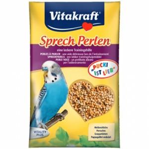 Vitamine pentru perusi vorbitori, Vitakraft, 20 g