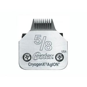 Oster Cutit A5 SZ 5/8 - 0,8mm