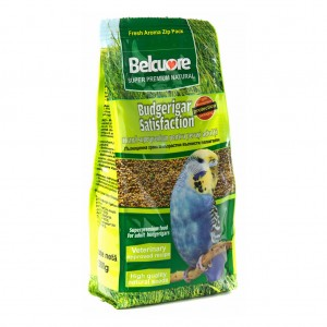HR PERUSI ADULT BELCUORE SATISFACTION 500 G