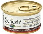 Schesir Cat Conserva Ton, Vita si Orez, 85 g