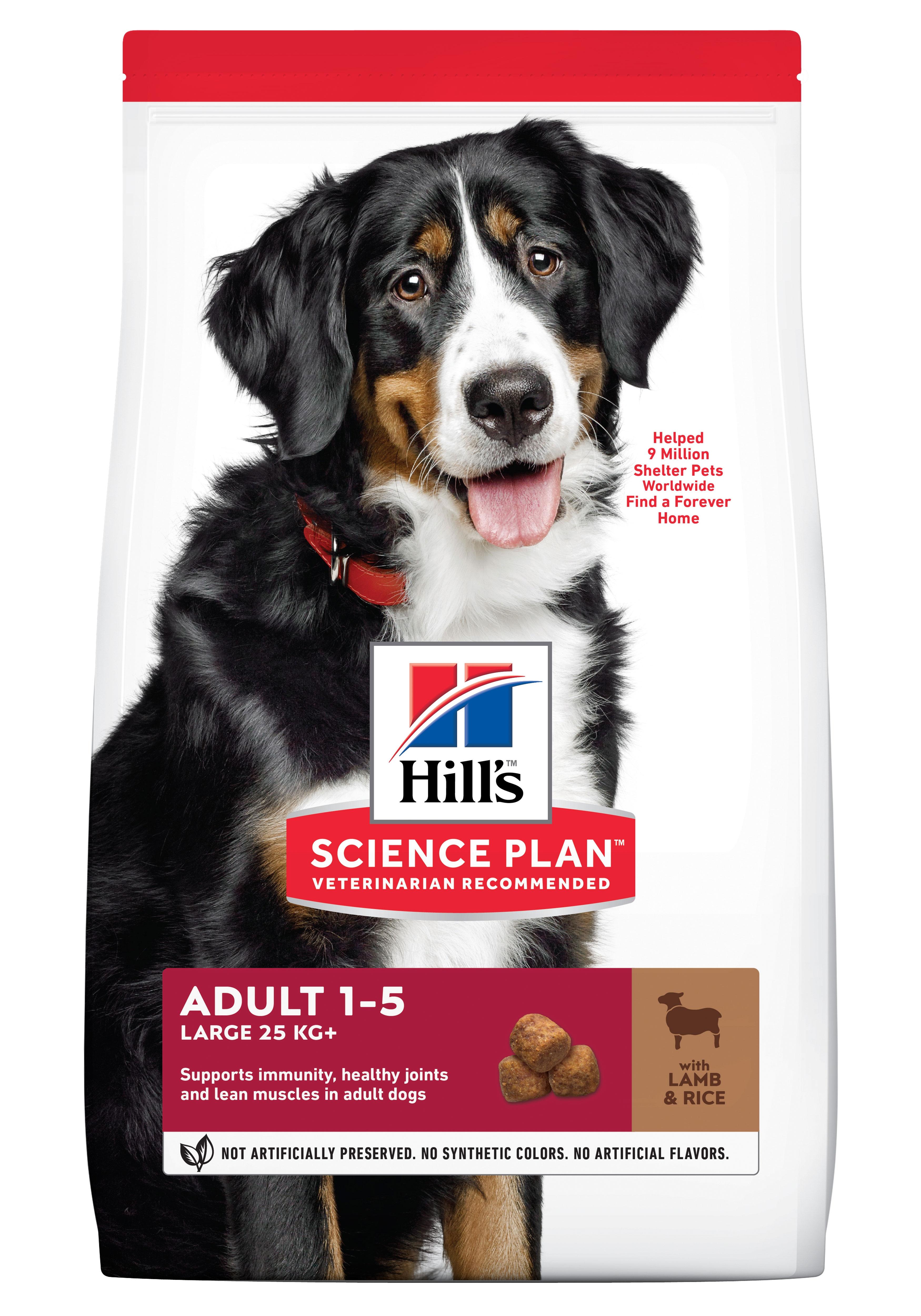 Hill's SP Adult Large Breed hrana pentru caini cu miel si orez, 14 kg imagine