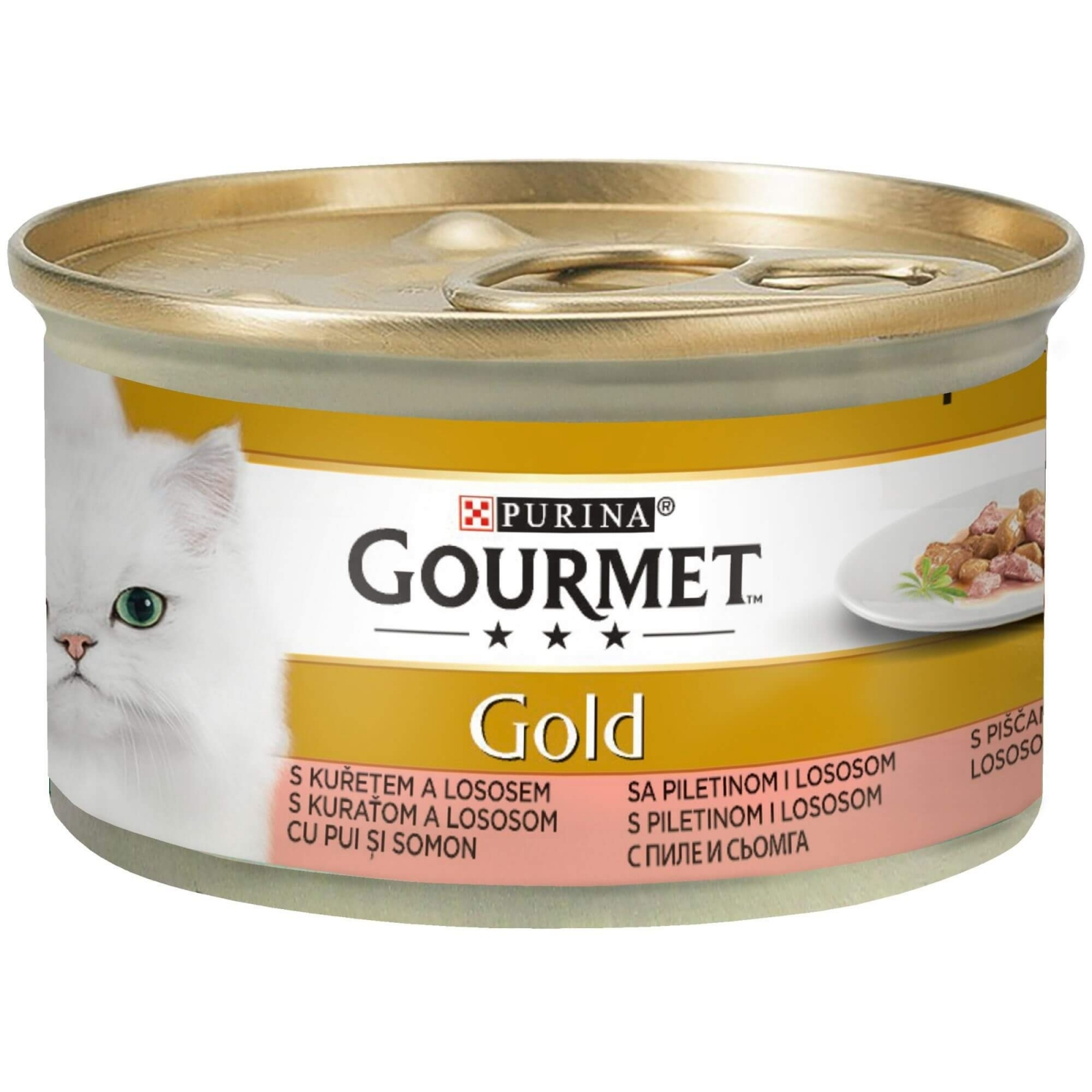 Gourmet Gold Bucatele de Carne in Sos, Pui si Somon, 85 g imagine