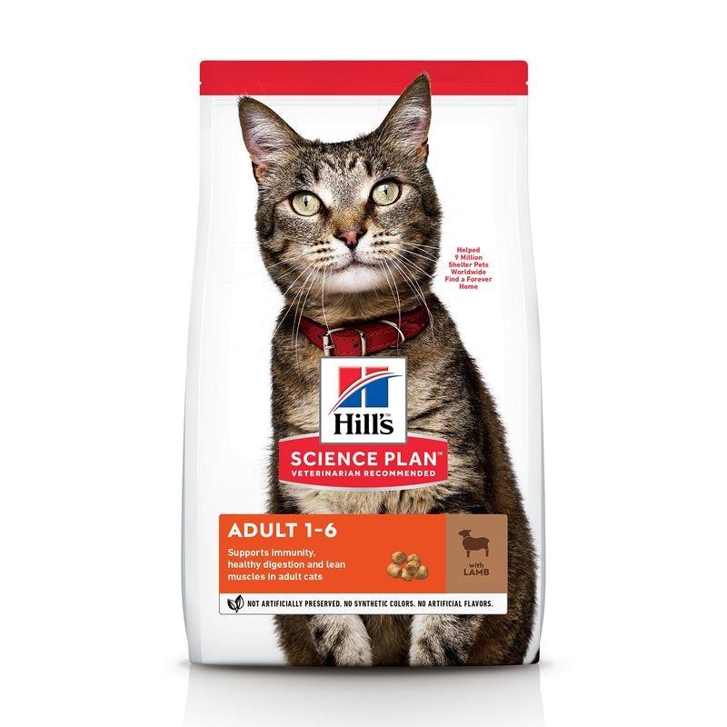 Hill's SP Adult hrana pentru pisici cu miel 300 g imagine