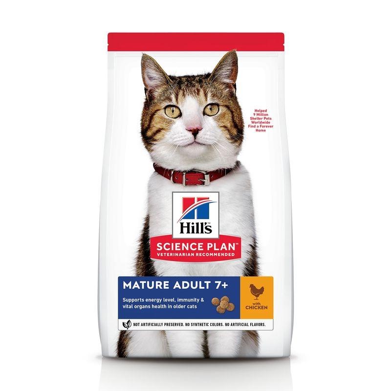 Hill's SP Mature Adult 7 Plus Active Longevity hrana pentru pisici cu pui, 300 g imagine