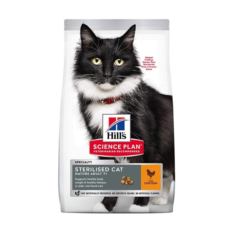 Hill's SP Mature Adult Sterilised Cat hrana pentru pisici cu pui 300 g imagine