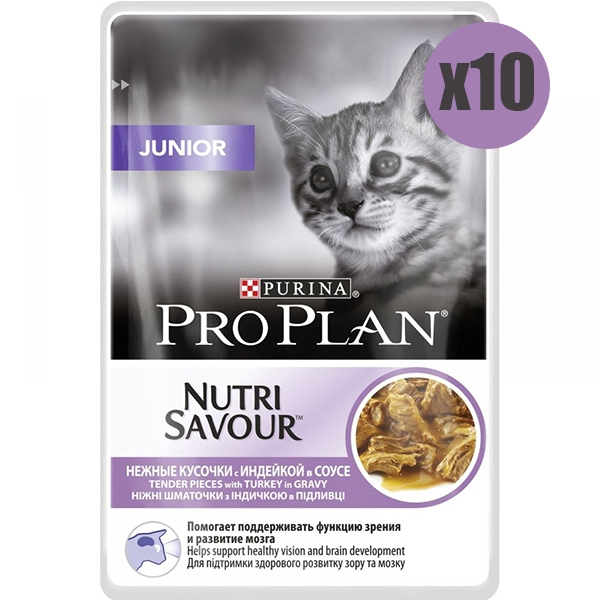 Pro Plan Junior NutriSavour Curcan, 10 x 85 g imagine