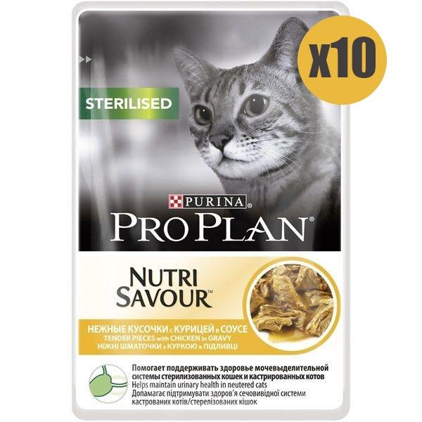 Pro Plan Sterilised NutriSavour Pui, 10 x 85 g imagine