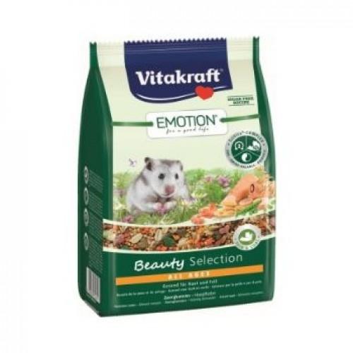 Hrana completa hamsteri, Vitakraft Emotion Beauty, 300 g imagine