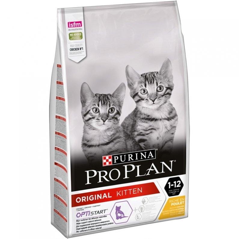 Pro Plan OptiStart Kitten Chicken, 1.5 kg imagine