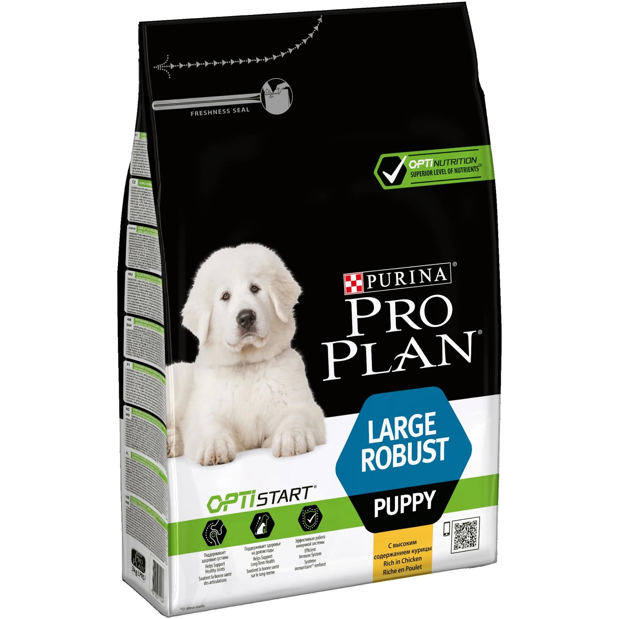 Pro Plan OptiStart L Robust Puppy Chicken, 3 kg imagine