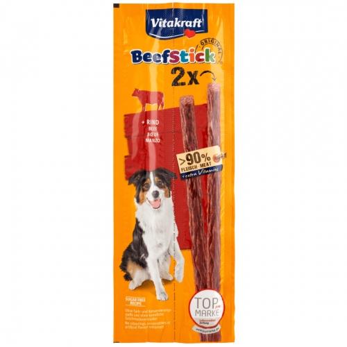 Recompense pentru caini, Vitakraft Beef Stick, Vita, 2x12 g imagine