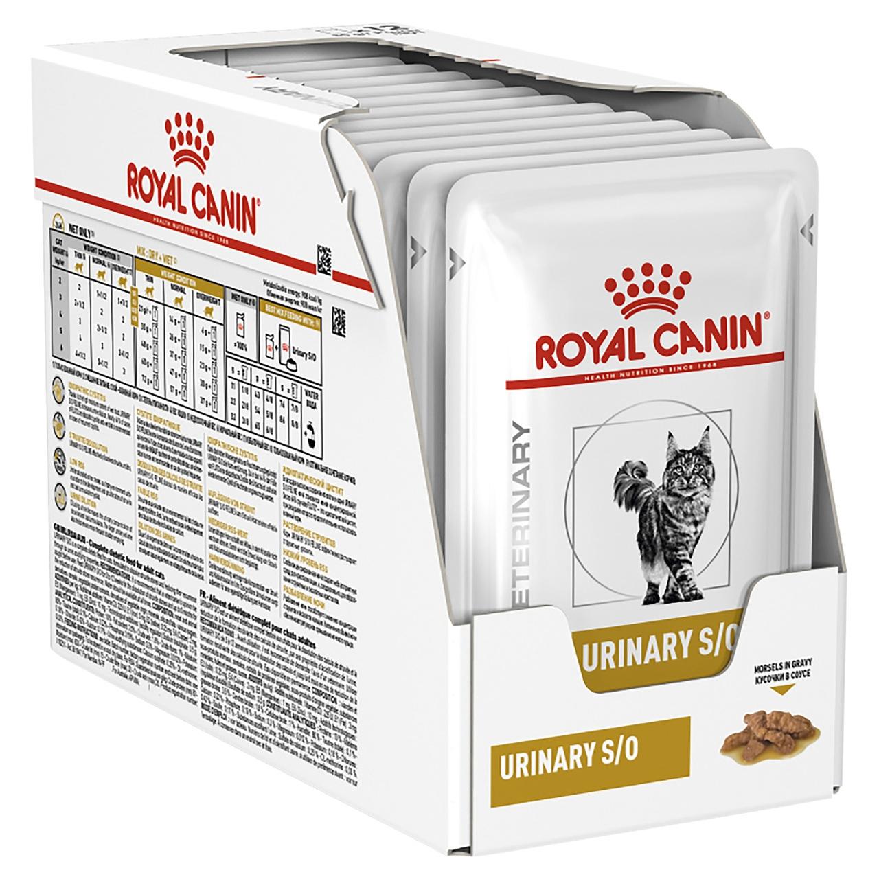 Royal Canin Wet Urinary SO Cat, 12 plicuri x 85 g imagine