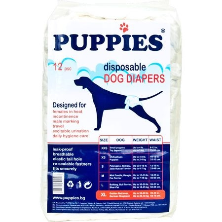 Scutece pentru caini, Puppies XL, 12 buc imagine