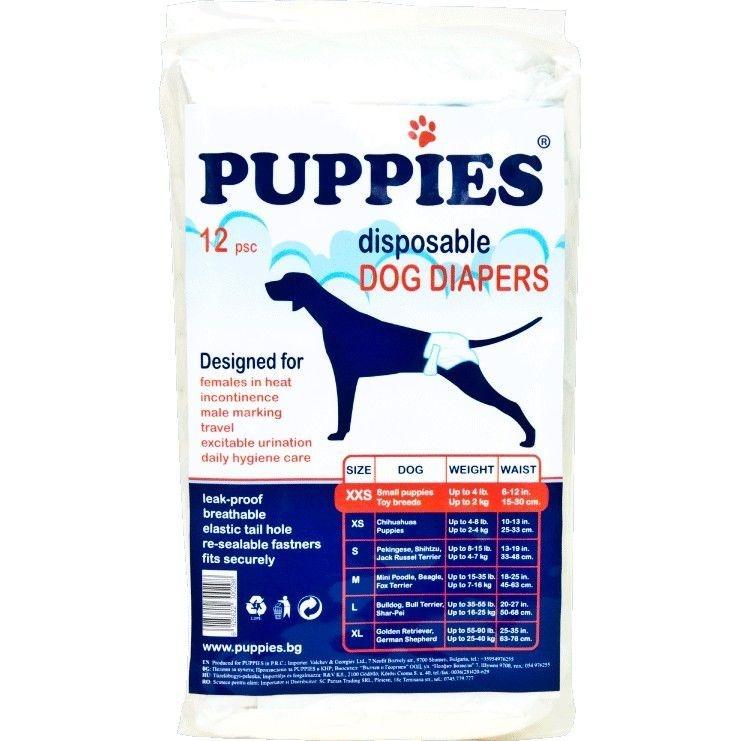 Scutece pentru caini, Puppies XXS, 12 buc imagine