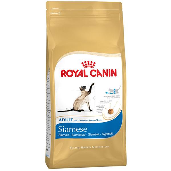 Royal Canin Siamese Adult 10 kg imagine