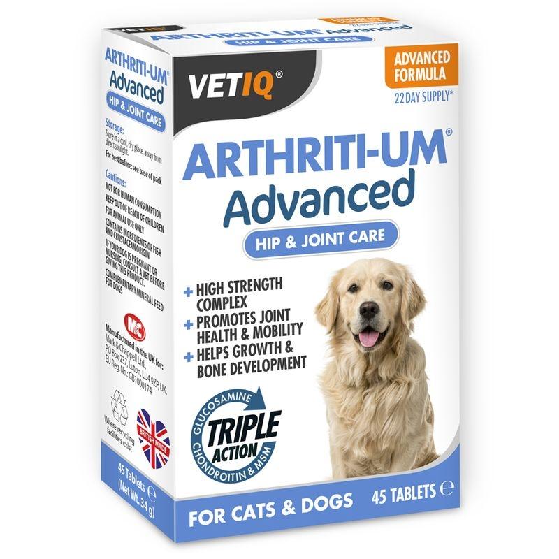 Vetiq Arthriti Advance, 45 tablete imagine
